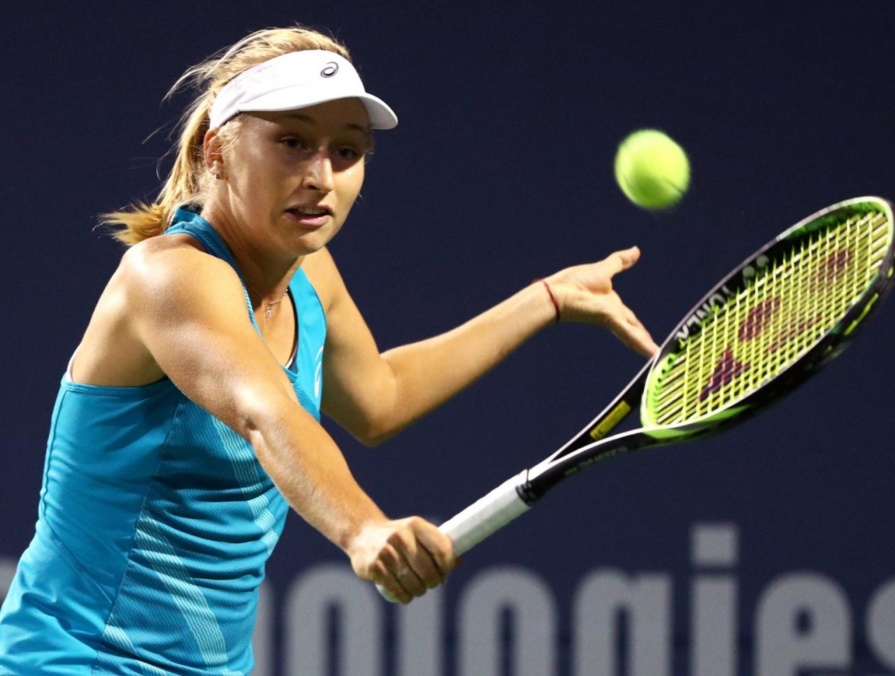 WTA - SINGLES: Charleston (USA), clay